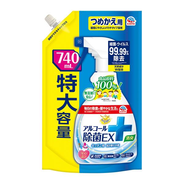 アース らくハピ アルコール除菌EX つめかえ 740ml