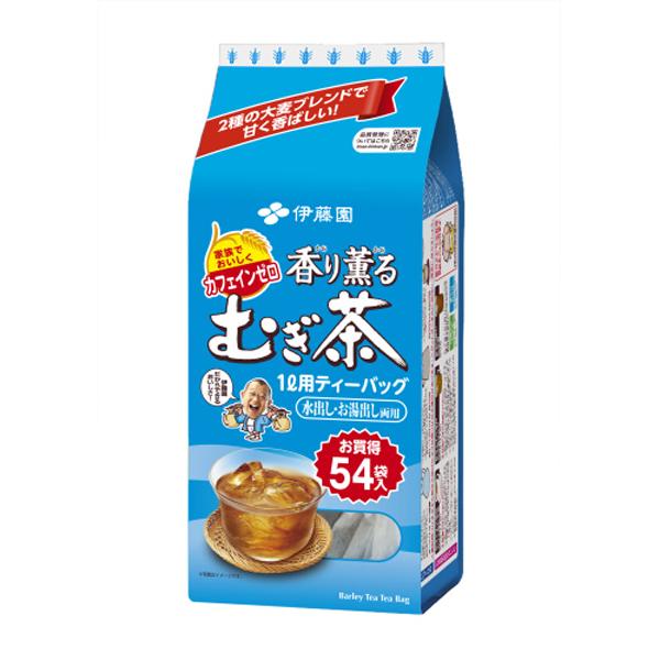 香り薫るむぎ茶ティーバッグ 54袋入×10個(1ケース)(伊藤園)