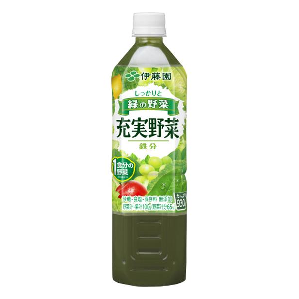 充実野菜 緑の野菜ミックス PET930g(1ケース12本) (伊藤園)【クレジット決済のみ】