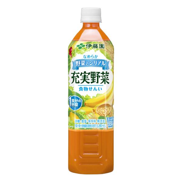 充実野菜 シリアルミックス PET930g(1ケース12本) (伊藤園)【クレジット決済のみ】
