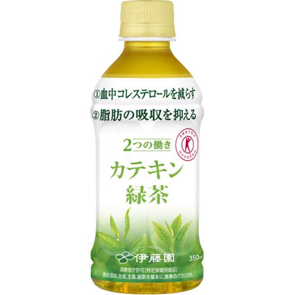 送料無料 PET 2つの働き カテキン緑茶350ml 24本入り×1ケース(伊藤園)