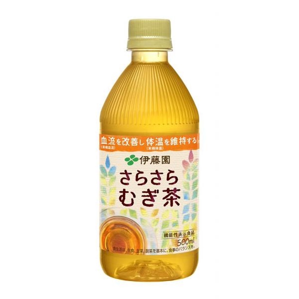 【機能性表示食品】さらさら麦茶 500ml×24個入り (1ケース)(伊藤園)