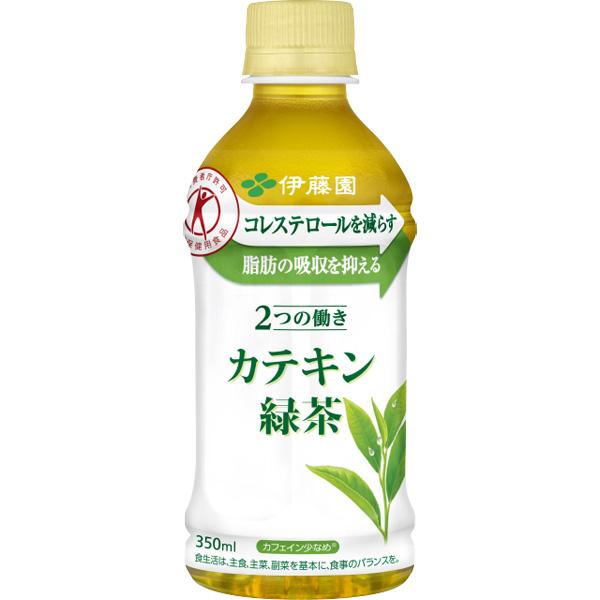 【特定保健用食品】2つの働き カテキン緑茶350ml 24本入り(1ケース)(伊藤園)