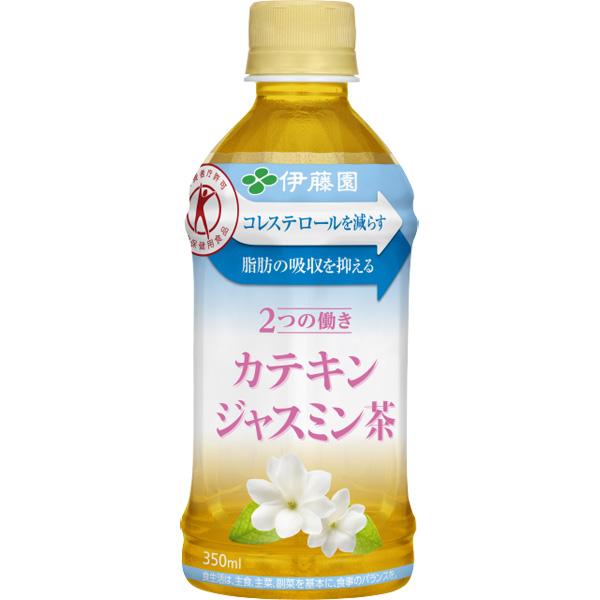 【特定保健用食品】2つの働き カテキンジャスミン茶 350ml 24本入り(1ケース)(伊藤園)