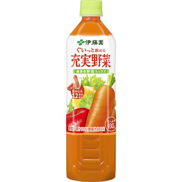 伊藤園 充実野菜緑黄色野菜ミックス 930ml×12本(1ケース)