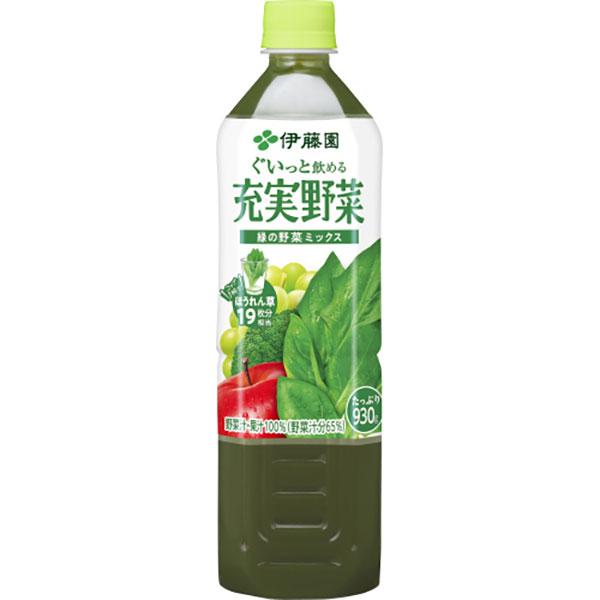 伊藤園 充実野菜緑の野菜ミックス 930ml×12本(1ケース)