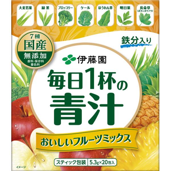 毎日1杯の青汁 おいしいフルーツミックス 20包入×10箱(1ケース)(伊藤園)