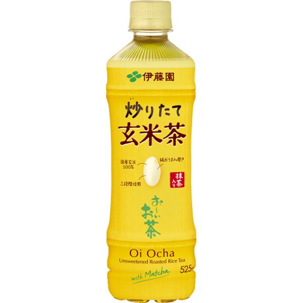 お~いお茶炒りたて玄米茶 525ml×24本入り (1ケース)(伊藤園)