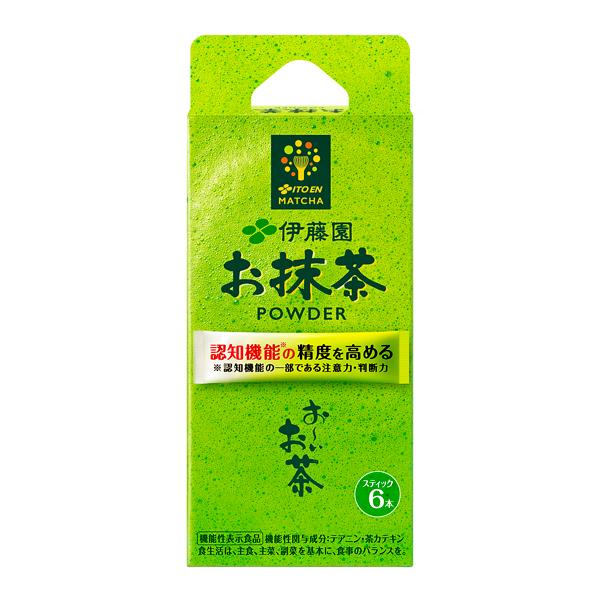 【機能性表示食品】お~いお茶お抹茶POWDERスティック 10.2g(1.7g×6本)×16個入り (1ケース)(伊藤園)