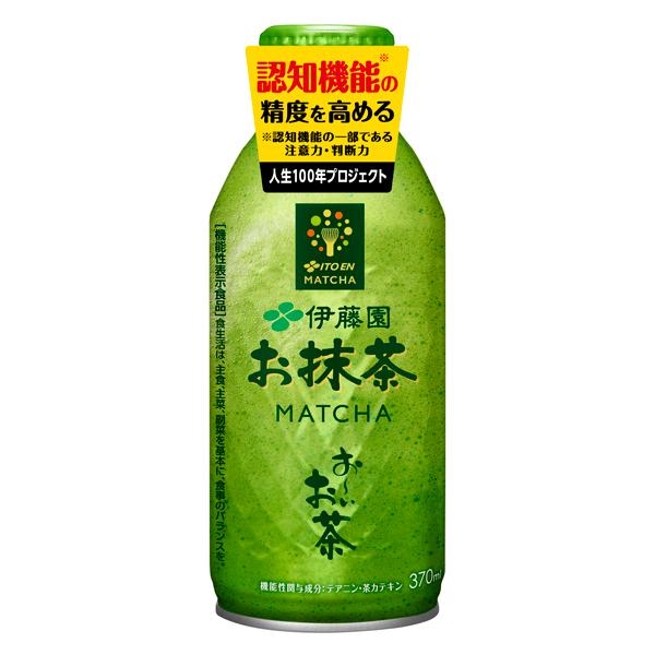 【機能性表示食品】ボトル缶お~いお茶お抹茶 370ml×24個入り (1ケース)(伊藤園)