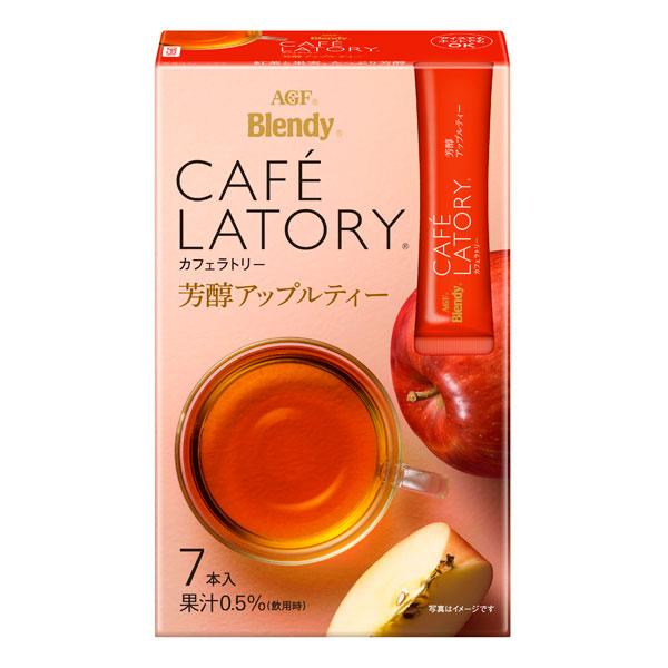 送料無料 ブレンディカフェラトリー芳醇アップルティー 1箱7本入り 24箱セット(1ケース)KK