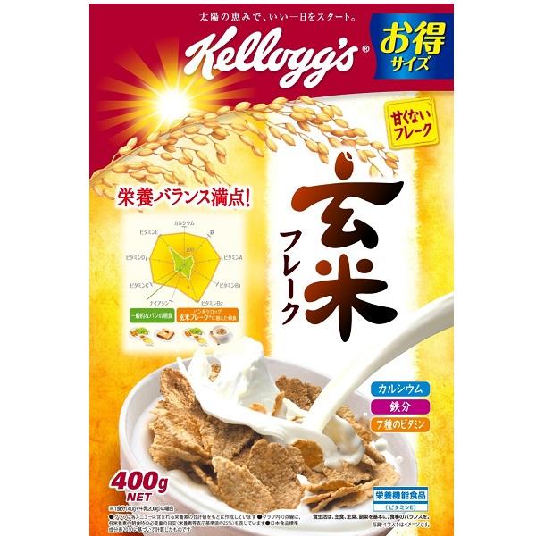 ケロッグ玄米フレーク徳用箱 400g 8個入り×1ケース【クレジット決済のみ】KK