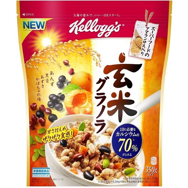 ケロッグ 玄米グラノラ 350g 12袋入り×1ケース【クレジット決済のみ】KK