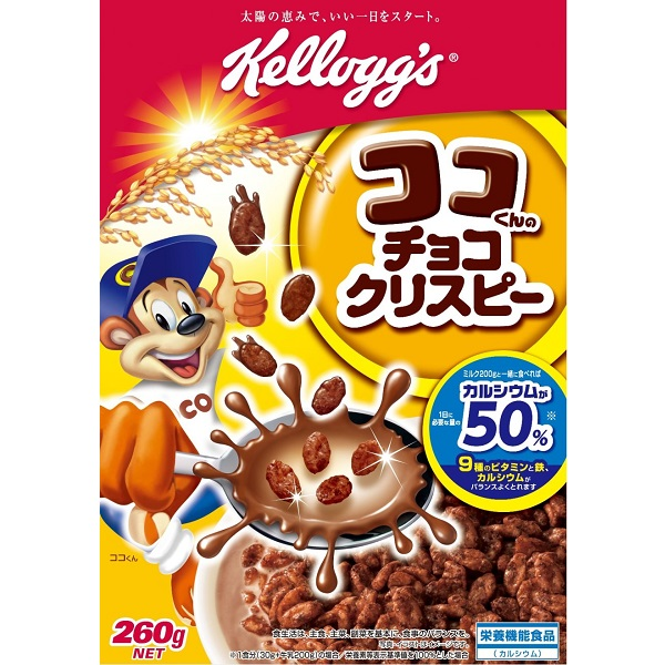 ケロッグチョコクリスピー260g 10個入り×1ケース【クレジット決済のみ】KK