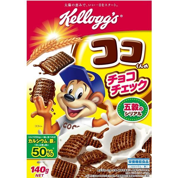 ケロッグチョコチェック140g 10個入り×1ケース【クレジット決済のみ】KK