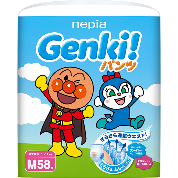 ネピア Genki! パンツ Mサイズ 58枚入り×3個セット (SH)