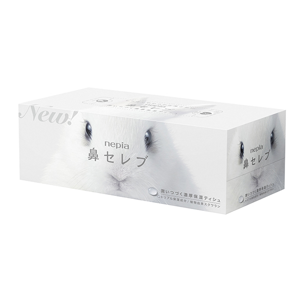 ネピア 鼻セレブ ティシュ 400枚(200組)×10個セット (SH)
