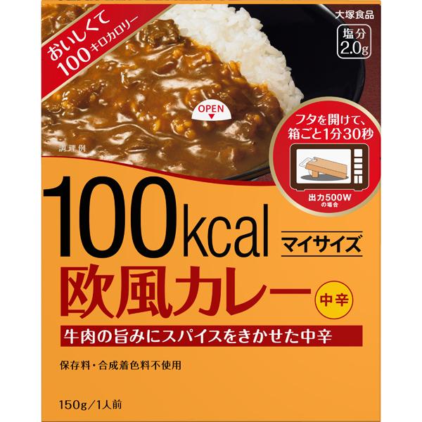大塚食品 100kcal マイサイズ 欧風カレー 150g×30個(1ケース)(KT)