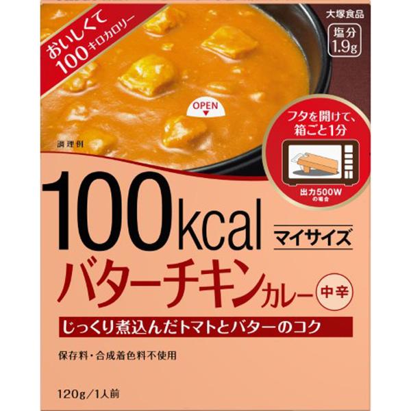 大塚食品 100kcal マイサイズ バターチキンカレー  120g×30個(1ケース)(KT)