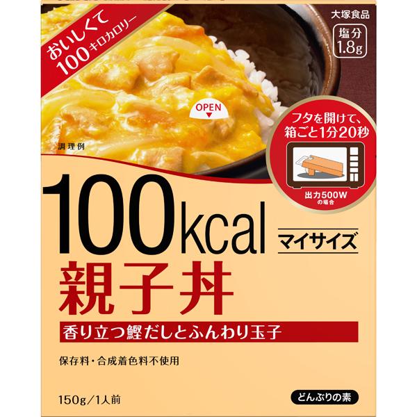 大塚食品 100kcal マイサイズ 親子丼 150g×30個(1ケース)(KT)