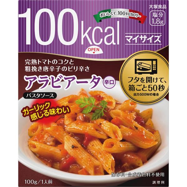 大塚食品 100kcal マイサイズ アラビアータ 100g×30個(1ケース)(KT)
