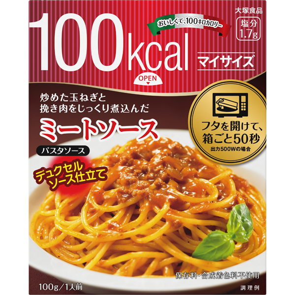 大塚食品 100kcal マイサイズ ミートソース 100g×30個(1ケース)(KT)