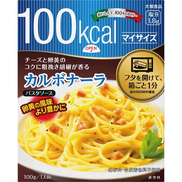 大塚食品 100kcal マイサイズ カルボナーラ 100g×30個(1ケース)(KT)