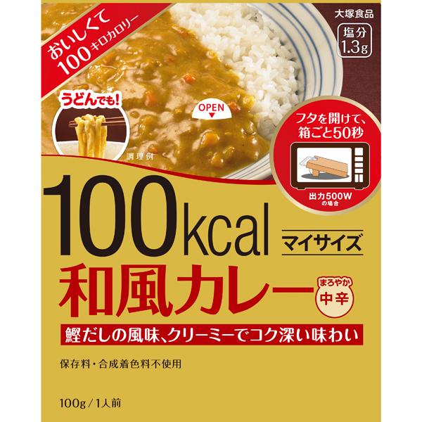 大塚食品 100kcal マイサイズ 和風カレー 100g×30個(1ケース)(KT)