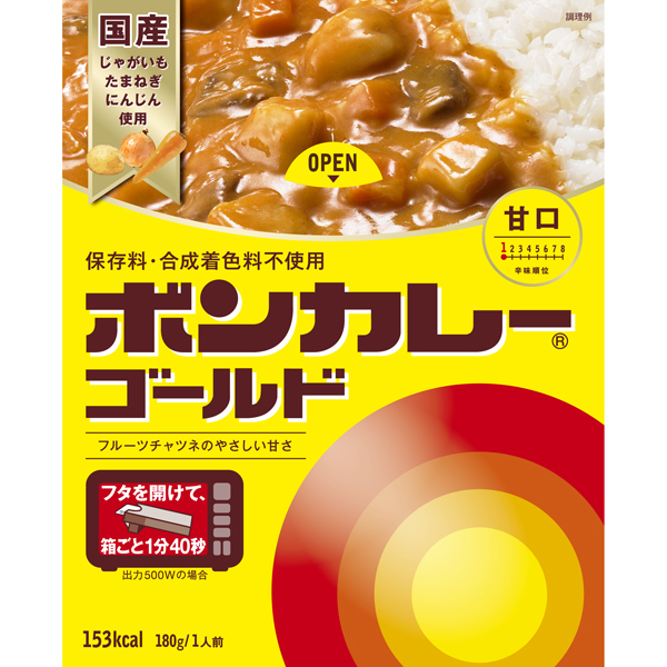 大塚食品 ボンカレーゴールド甘口 180g×30個入り (1ケース) (KT)