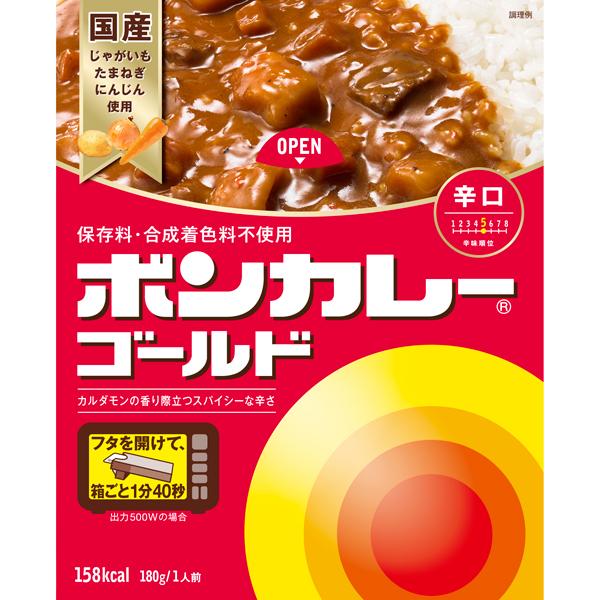 大塚食品 ボンカレーゴールド辛口 180g×30個入り (1ケース) (KT)