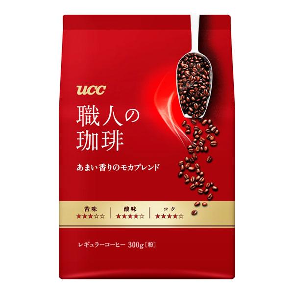 UCC 職人の珈琲 あまい香りのモカブレンド 300g×12個入り (2ケース) (KT)