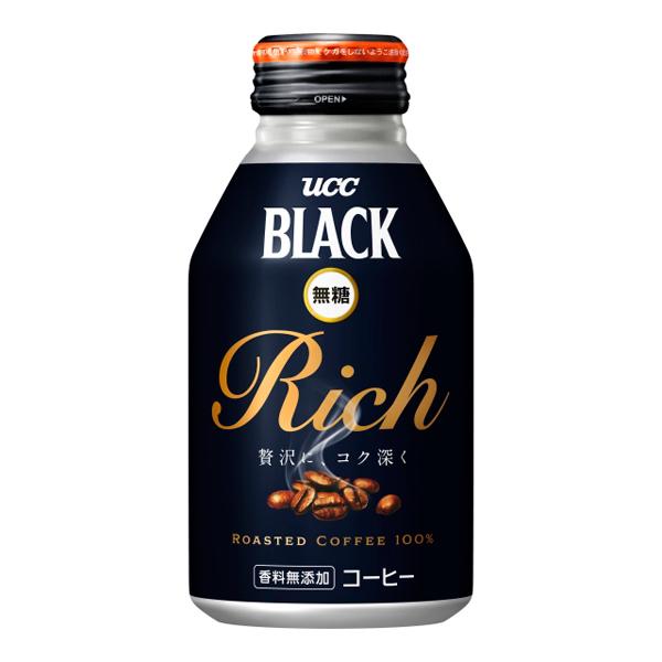 BLACK無糖 RICH R缶 275g×24個入り (1ケース) (KT)