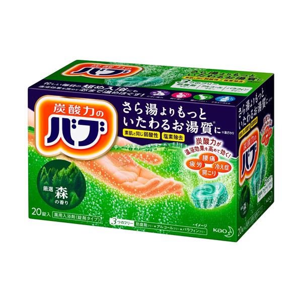 バブ 森の香り 20錠(医薬部外品) KO 花王