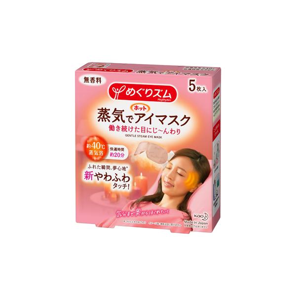 送料無料 めぐりズム蒸気でホットアイマスク 無香料 5枚入×24個 (計120枚)(富士薬品)KO