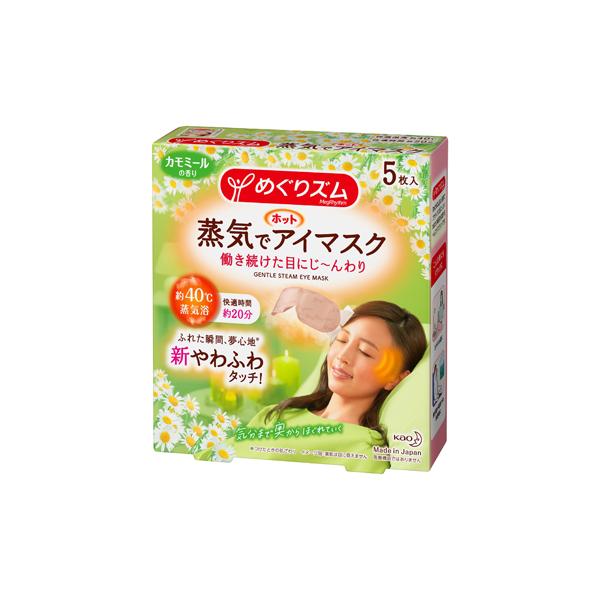 送料無料 めぐりズム蒸気でホットアイマスク カモミール5枚入×24個 (計120枚)(富士薬品)KO