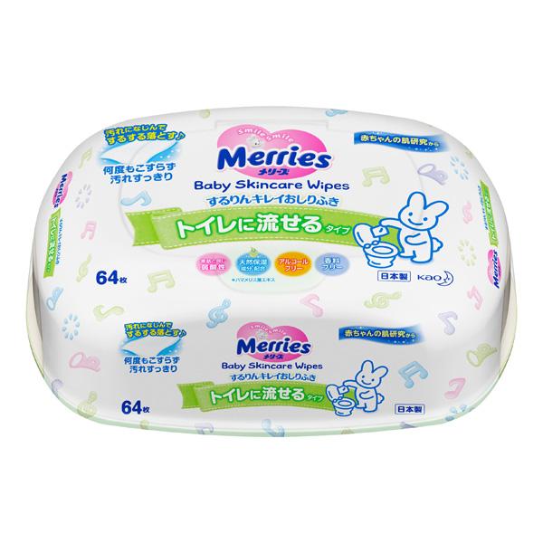 送料無料 メリーズ トイレに流せるするりんキレイおしりふき 本体 64枚入×12個 (計768枚)花王(富士薬品)KO