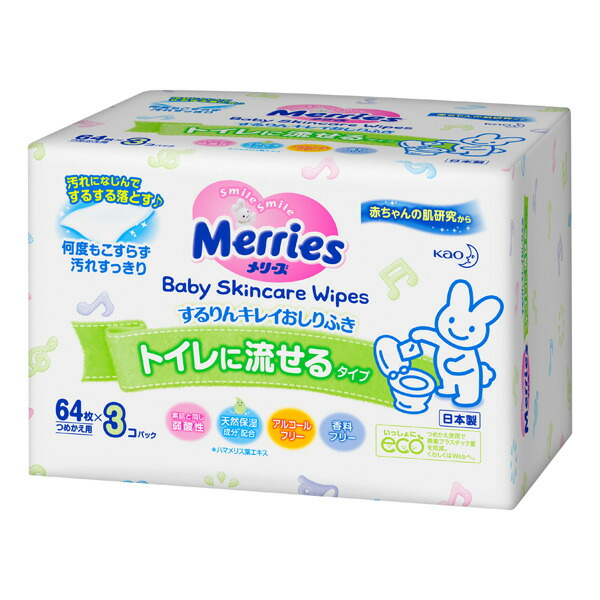 メリーズ トイレに流せるするりんキレイおしりふき 詰替用 64枚入×3パック×12セット (計36パック) 花王KO