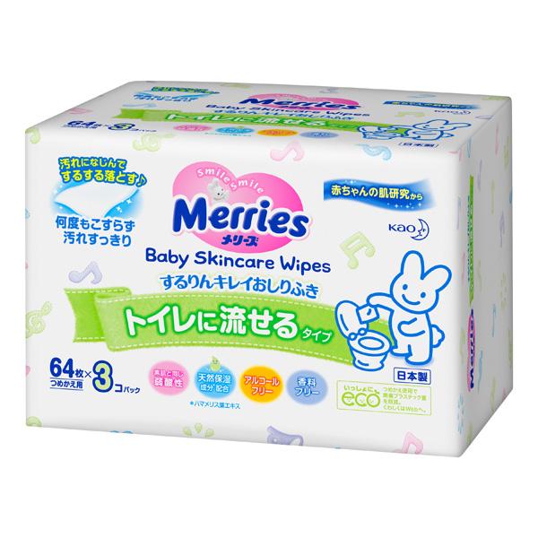 送料無料 メリーズ トイレに流せるするりんキレイおしりふき 詰替用 64枚入×3パック×12セット (計36パック 2304枚) 花王(富士薬品)KO