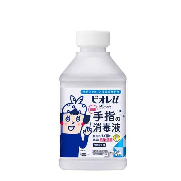 【指定医薬部外品】ビオレu手指の消毒スプレー スキットガード置き型つけかえ用 400ml KO 花王