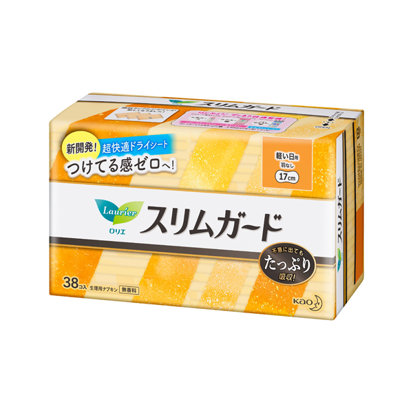ロリエ スリムガード 軽い日用 羽なし(医薬部外品)38個入×18パック(1ケース)花王 KO
