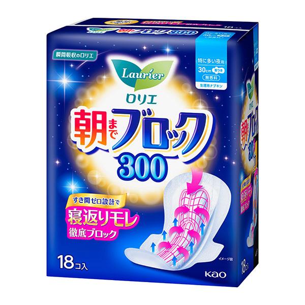 ロリエ 朝までブロック 300 羽つき(医薬部外品)18個入×12パック(1ケース)花王 KO