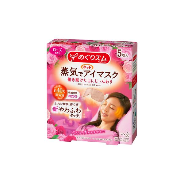 送料無料 めぐりズム蒸気でホットアイマスク ローズ 5枚入×24個 (計120枚)(富士薬品)KO