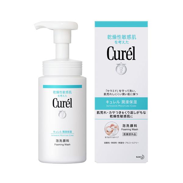 キュレル 泡洗顔料 [本体]   150ml (医薬部外品)KO 花王