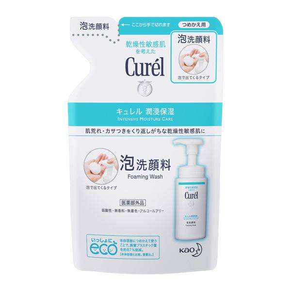 キュレル 泡洗顔料 [つめかえ用]  130ml (医薬部外品)KO 花王