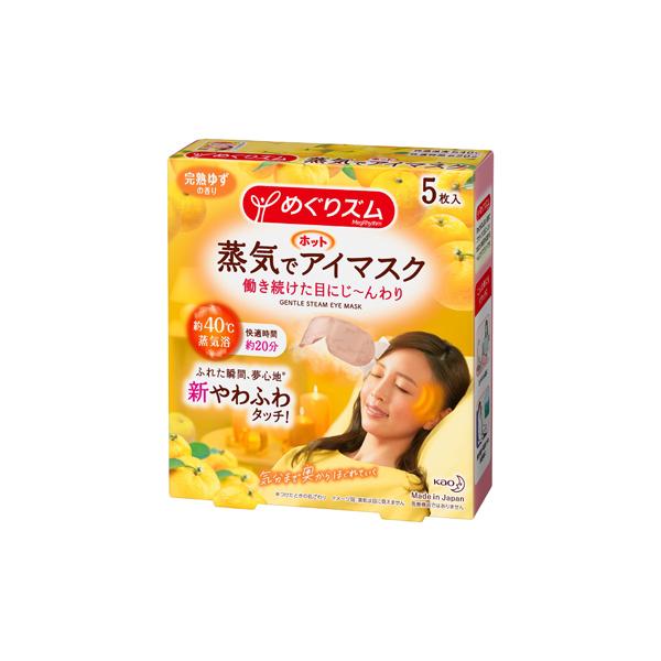 送料無料 めぐりズム蒸気でホットアイマスク 完熟ゆず 5枚入×24個 (計120枚)(富士薬品)KO