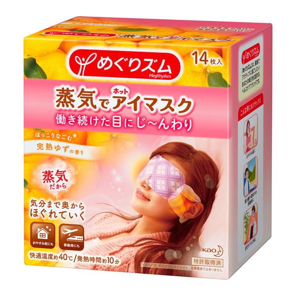 めぐりズム蒸気でホットアイマスク 完熟ゆず14枚入×12個 (計168枚)(富士薬品)【クレジット決済のみ】KO