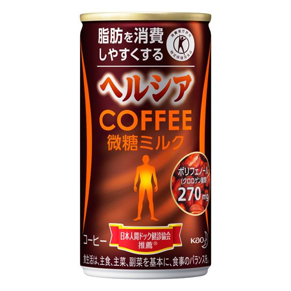 送料無料 ヘルシアコーヒー 微糖ミルク 185g/本 30本入り×1ケース (花王) kaoKO