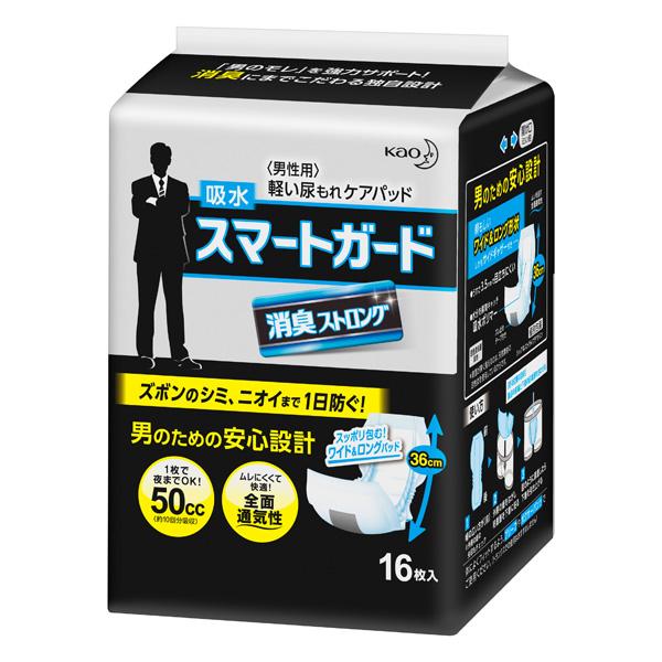 送料無料 スマートガード 16枚入×16パック(計256枚) [男性用 尿とりパット]花王(富士薬品)KO