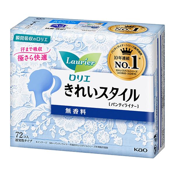 送料無料 花王 ロリエきれいスタイル 無香料 72枚×12個(1ケース)KO