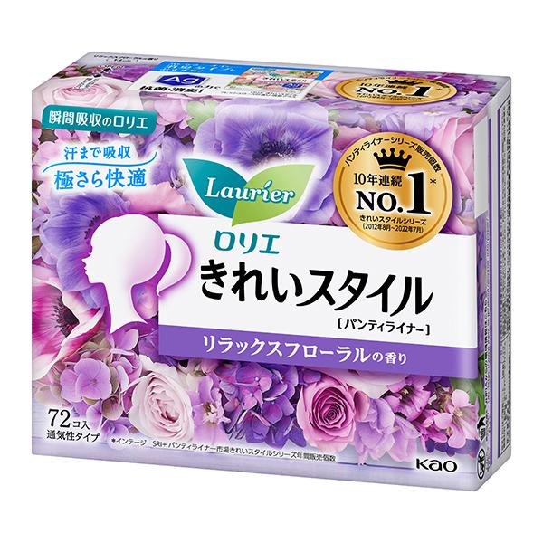 送料無料 花王 ロリエきれいスタイルヒーリングブロッサム 72枚×12個(1ケース)KO